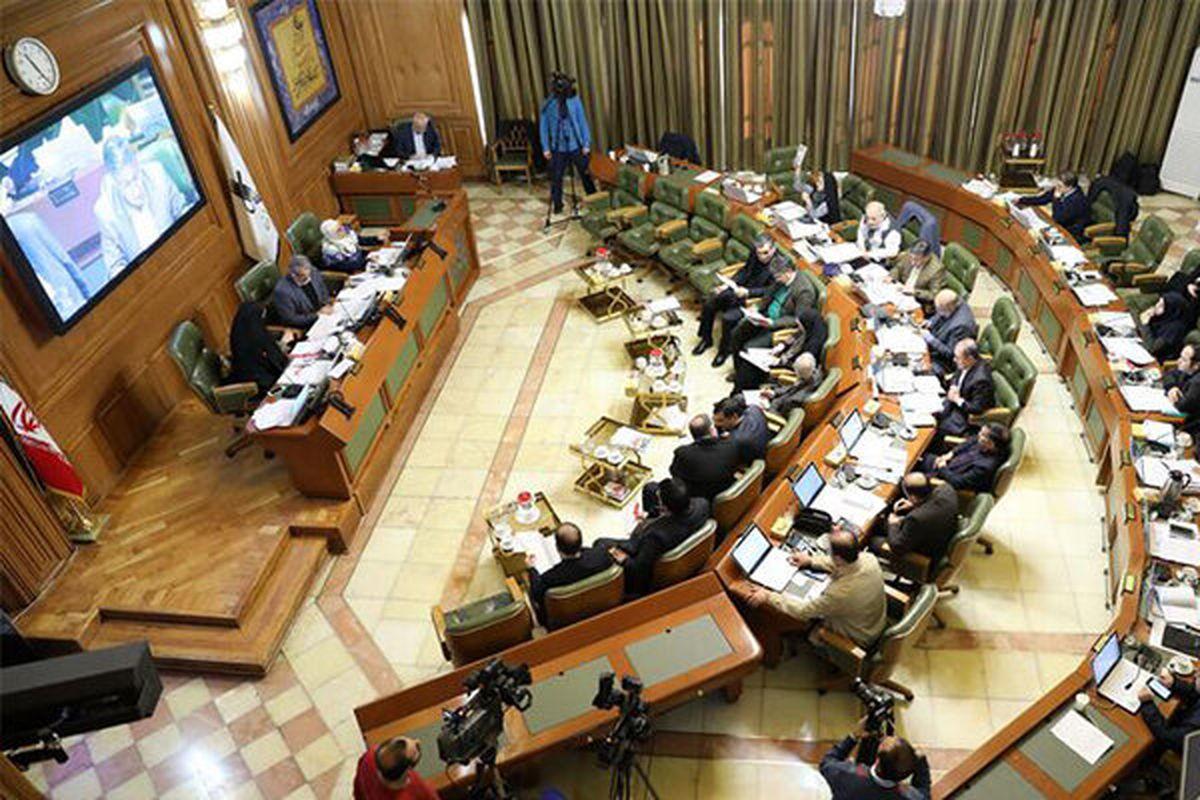 یک فوریت اصلاحیه بودجه۹۹ شهرداری تهران تصویب شد