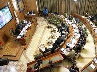 تصویب کلیات متمم بودجه سال98 پایتخت/ تحقق متمم با شهر فروشی!