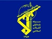 بیانیه سپاه به مناسبت روز ارتش اعلام شد