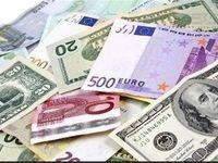 نسبتهای عجیب نرخ ارز در سامانه سنا