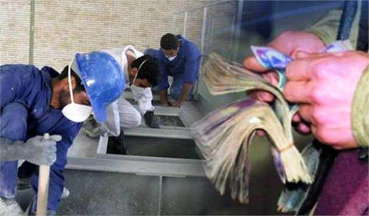 حداقل دستمزد و میزان دریافتی کارگران در سال1399