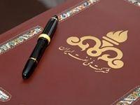 امضای ۳۳تفاهمنامه نفتی داخلی و خارجی در پسابرجام/ روسیه بیشترین سهم را دارد