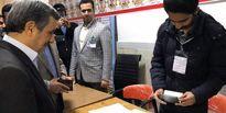 احمدینژاد پای صندوق رای +عکس