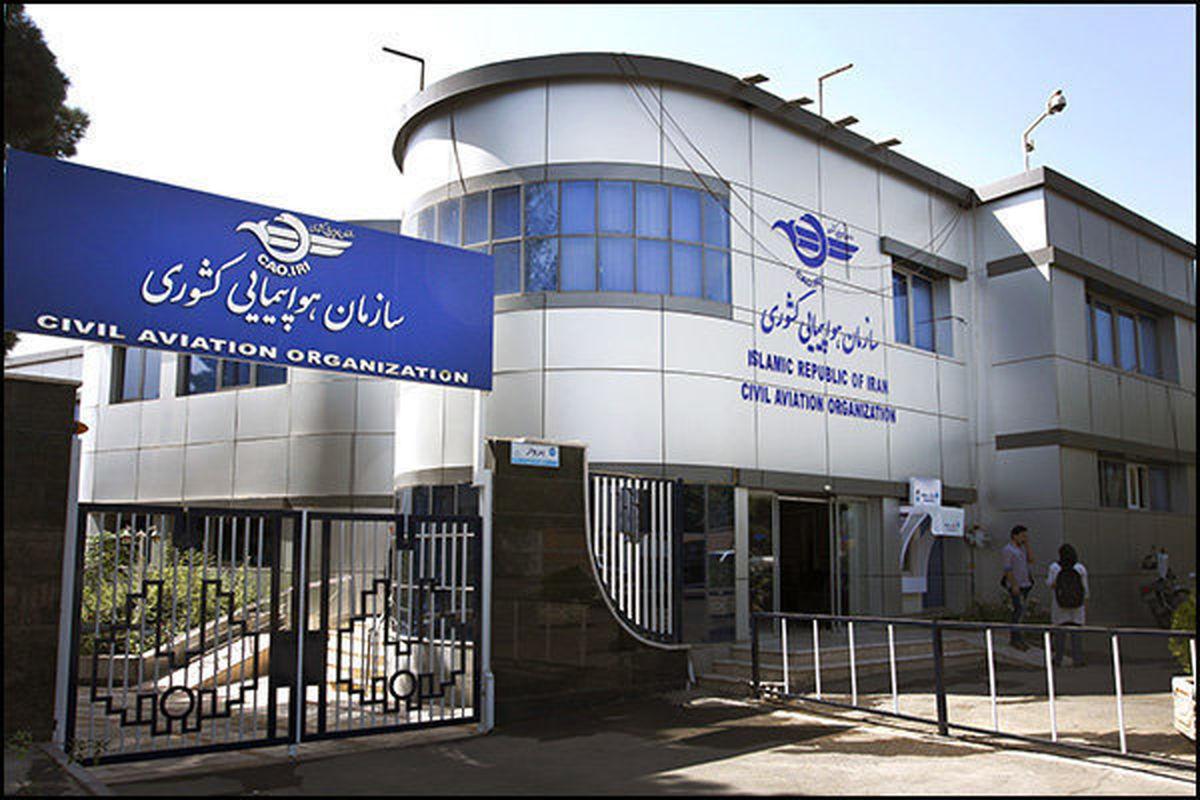 سازمان هواپیمایی ادامه پروازها میان ایران و چین را تکذیب کرد