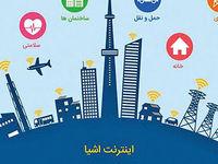 آمارهای تازه از اینترنت ایران