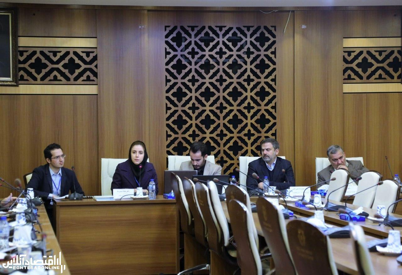 سومین کنفرانس حکمرانی و سیاستگذاری عمومی
