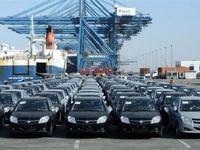 فاصله عجیب قیمت خودرو از کارخانه تا بازار