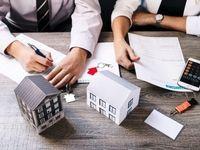 راه حل کنترل قیمت مسکن چیست؟