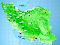 پیش بینی بارش درشمال غرب و جنوب غرب کشور
