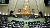 مخالفت دولت با طرح تأمین کالای اساسی مجلس