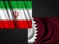 سانسور نام ایران و قطر در رسانههای ورزشی عربستان و امارات