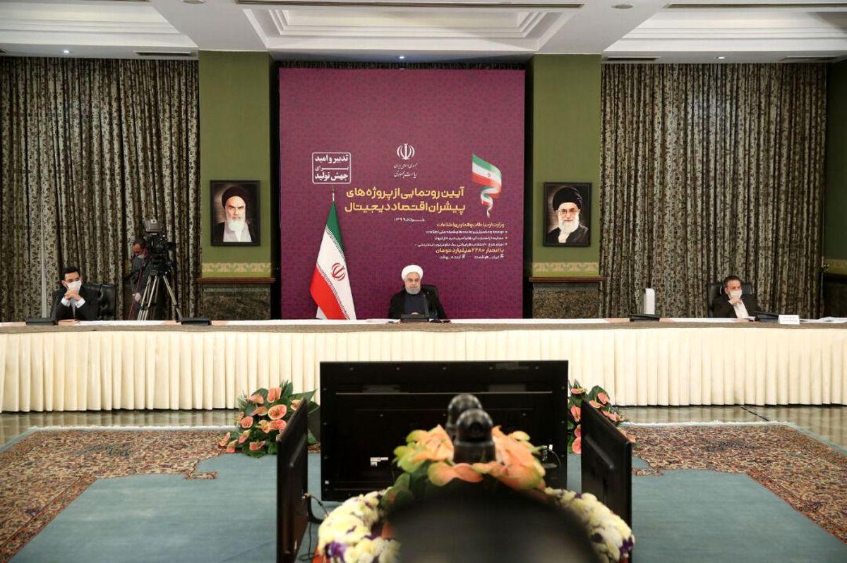 روحانی: حرکت از اقتصاد سنتی به سمت اقتصاد دیجیتال است/ در ایام کرونا بدون مراجعه مردم به بانک ۷۷میلیون وام دادیم