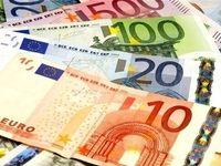 آلمان چگونه از ثروتمندان مالیات میگیرد؟
