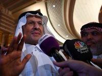 آمادگی سعودیها برای کاهش بیشتر تولید نفت