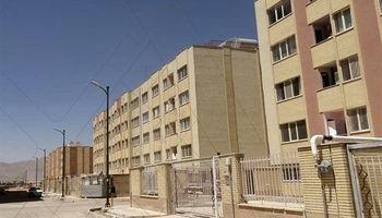 نشانی سایت مسکن ملی اعلام شد