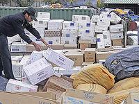 کشف کالای قاچاق میلیاردی