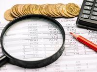 ایجاد 3پایه مالیاتی و بازنگری در معافیتها