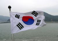 بانک مرکزی کره جنوبی نرخ بهره را ۱.۵درصد حفظ کرد