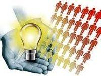 مردم در مصرف برق صرفهجویی کنند