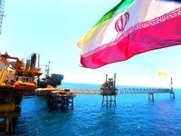 تحلیل وال استریت ژورنال از اثرات تحریم نفتی ایران