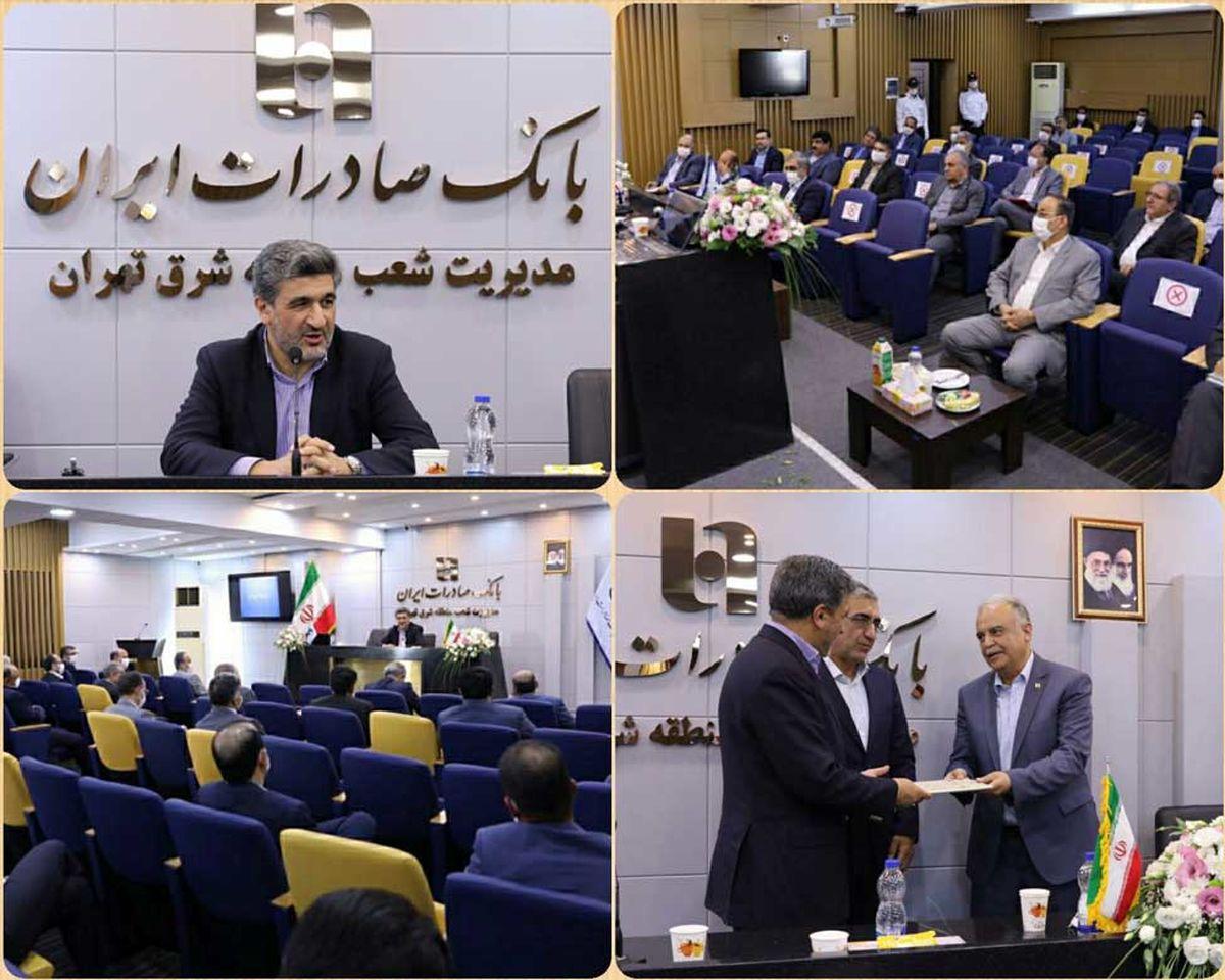 صیدی: بانک صادرات ایران در صورتهای مالی سال98 سود ده شد