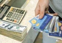 قیمت سکه از مرز ۱.۲ میلیون تومان گذشت