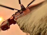ناتوانی در مهار آتش سوزی گسترده در استرالیا +تصاویر