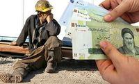 افزایش ۲۱درصدی دستمزد کارگران قابل پیش بینی بود