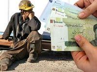 دولت کاهش قدرت خرید کارگران را جبران کند