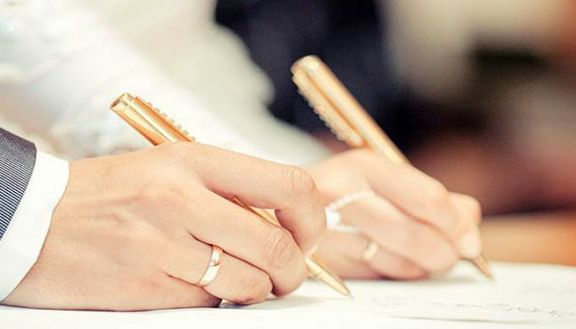 وام ازدواج در لایحه بودجه۹۸ چقدر شد؟