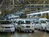 بیش از 50 درصد سهم بازار خودرو به سایپا رسید