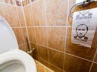 تصویر پوتین روی دستمال توالت وزیر دفاع انگلیس! +عکس