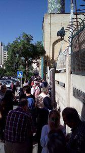 صف رای در شهرک غرب +عکس