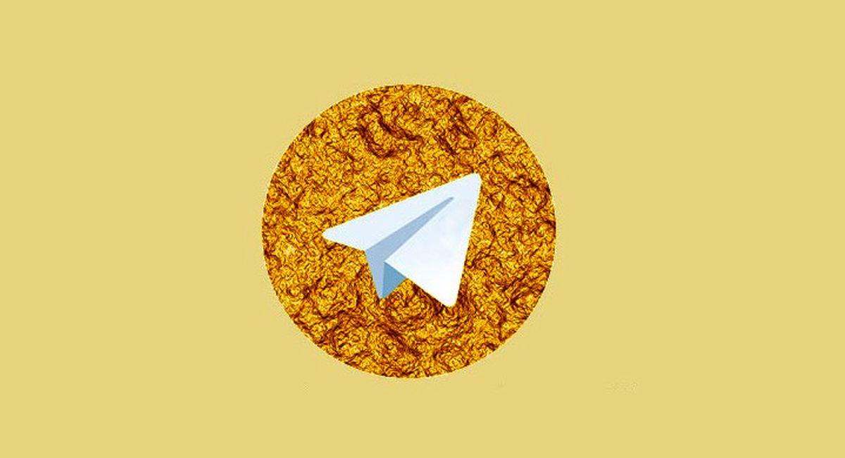 تلگرام طلائی متعلق به جمهوری اسلامی نیست