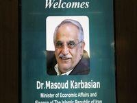 تاکید کرباسیان بر نقش مهم صنعت و تجارت در رشد روابط هند و ایران
