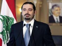 اولین اظهار نظر سعد الحریری پس از استعفا