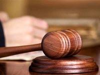 محاکمه زنی که شوهر قاتل خود را به پلیس معرفی کرد