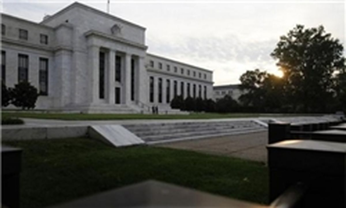 بانک مرکزی آمریکا نرخ بهره را به میزان ۰.۲۵درصد کم کرد