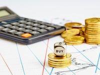 سرپیچی بانکها از قانون/ دیوار بلندنظام بانکی؛ مانع عدالت مالیاتی