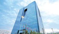 مجموعه مقررات ناظر بر تبلیغات در حوزه پولی و بانکی کشور منتشر شد