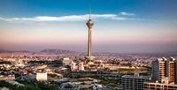 آیا تهران ایمن نیست؟