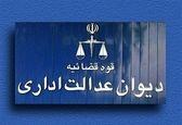 طرح ترافیک در دستور کار کمیسیون شهرداریها
