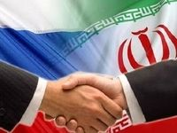 بازرگانی ایران و روسیه بیش از 28درصد رشد کرد