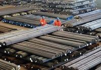 تاثیر نفت و خودرو در رشد صنعت فولاد