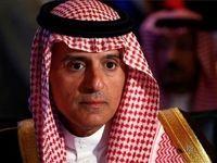 شرکت عادل الجبیر در نشست شورای امنیت