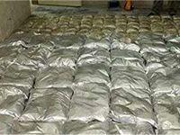 کشف1تن مواد مخدر در سیستان و بلوچستان