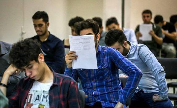 مهلت مجدد ثبت نام در کنکور ارشد در بهمن ماه