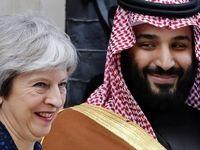 گاردین: شرم بر ما که روح خود را به آل سعود فروختهایم