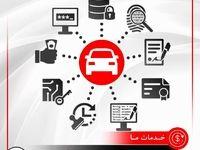 شرایط فروش اقساطی خودرو