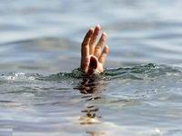 سرباز نیروی انتظامی غرق شد